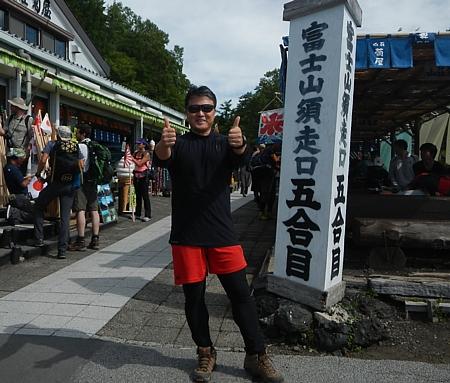 201507_Fujisan_subashiri_01.jpg