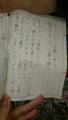東戸塚 ワーグナーの視点15
