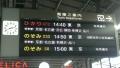 運搬班新大阪ホーム