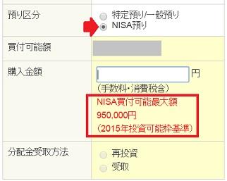 NISA150103.jpg