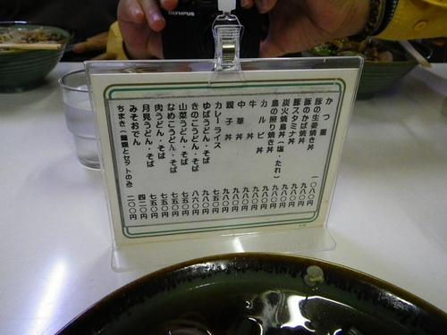 2015711湯川釣行 (12)