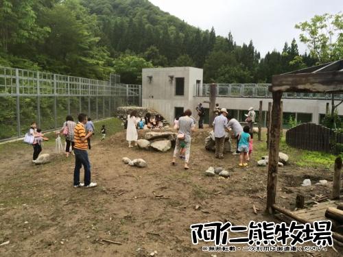 阿仁熊牧場 1周年記念イベント