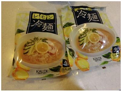 レモン冷麺2