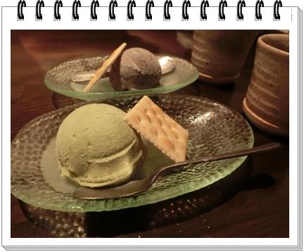 デザートアイス(抹茶とゴマ)