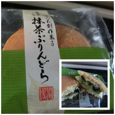 豊浜SA下り3(プリンどら焼)