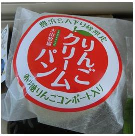豊浜SA下り4(りんごクリームパン)