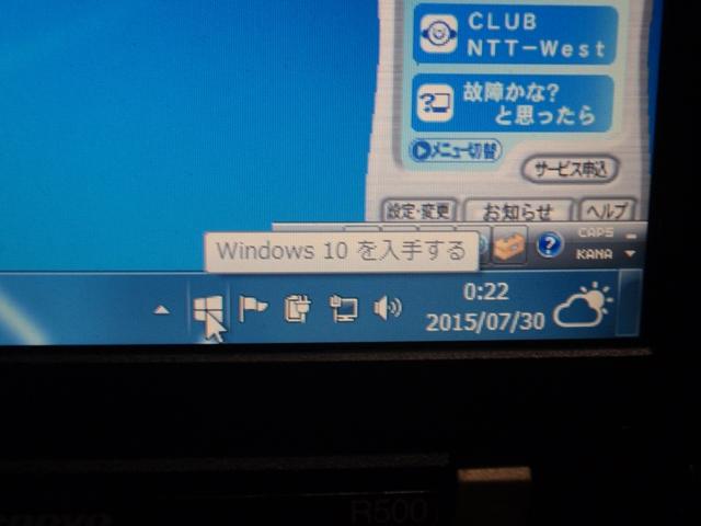 20150729-P7300004.jpg