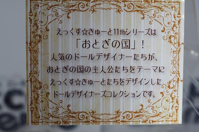 s-094_20150112221153cea.jpg