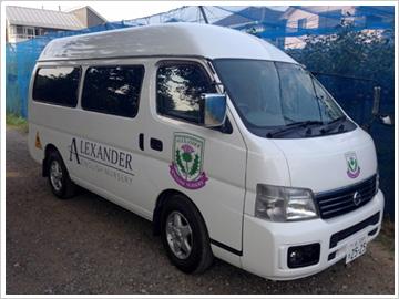 alex-bus.jpg