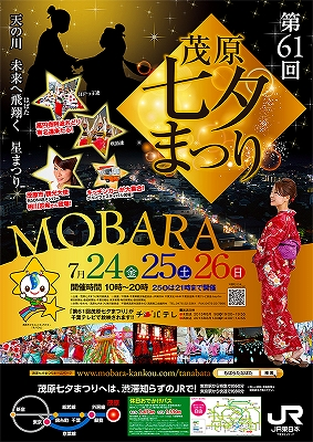 tanabata2015l[1]