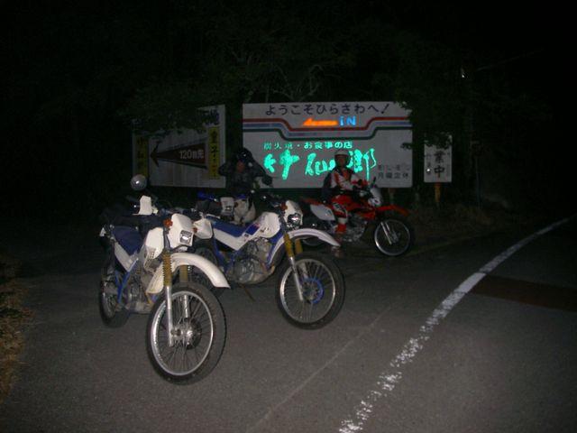 YBK-1-17.jpg