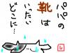 snap_mayukago_201582123616.jpg