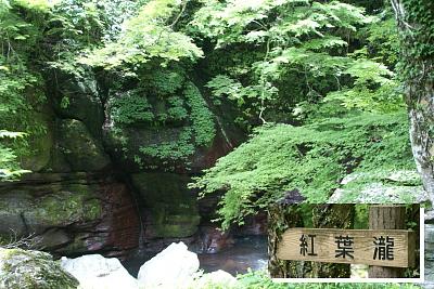 0607-18中津渓谷