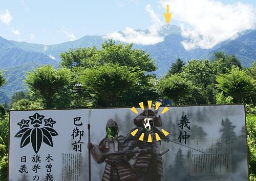 0721-1道の駅日義