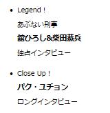 7月15日 15ユチョン1