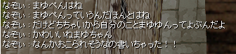 20150804.png