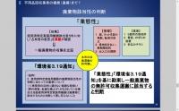 2015-06-19-18-40-10wwwprefnaganolgjphaikibutkurashirecyclinghaikidocumentsgihushijireipdf.jpg