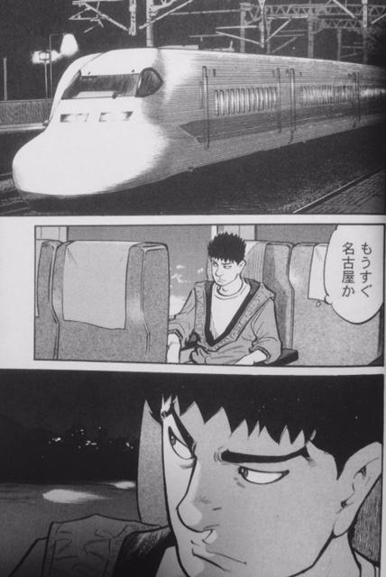 天牌についてアレコレ語るブログ...