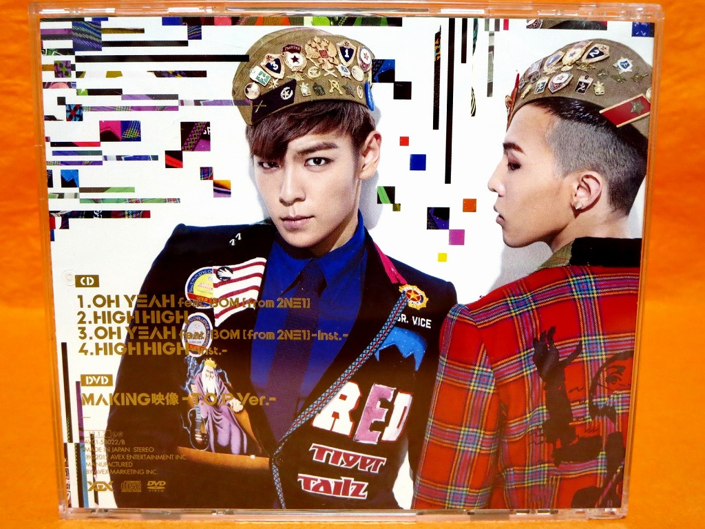△gd&top oh year feat.bom