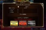 axe_20150625215049793.jpg