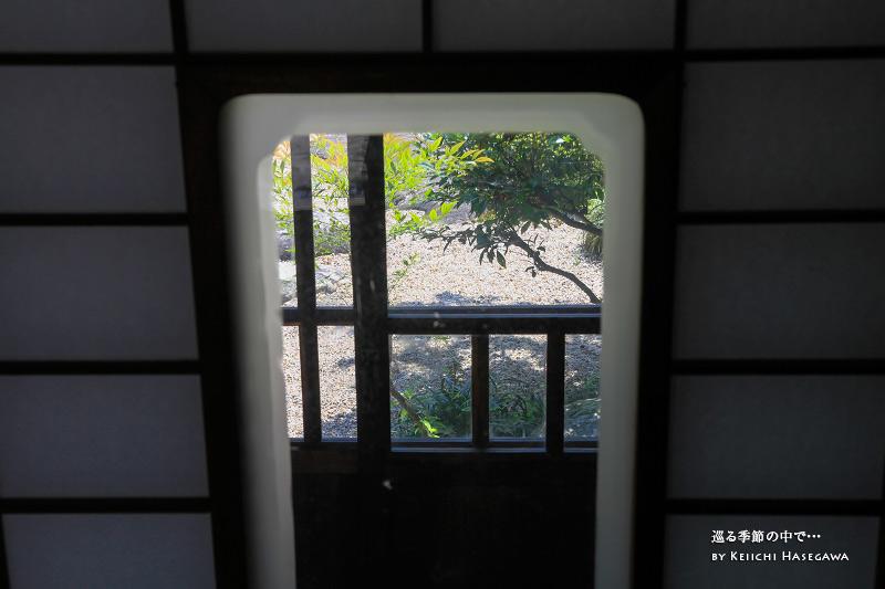 矢田貝家住宅