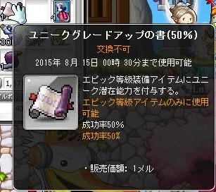 Maple150808_003029.jpg