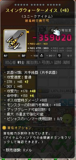 Maple150808_003305.jpg