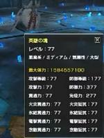 記憶ギミック3.1