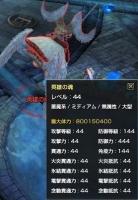 記憶ギミック3.2