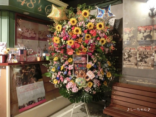 AKB48劇場 #4_06