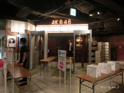 AKB48劇場 #4_04