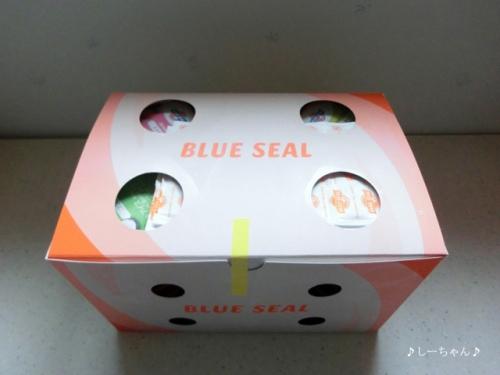 BLUE SEAL_02