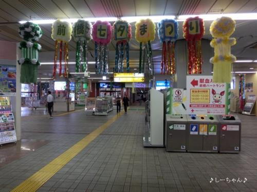 辛麺屋 桝元_01