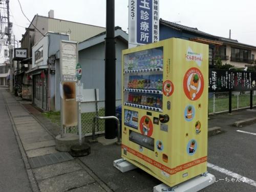 辛麺屋 桝元_03