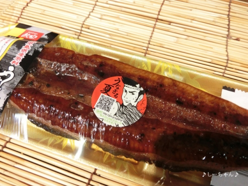 はま寿司 #7_08