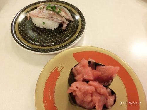 はま寿司 #7_05