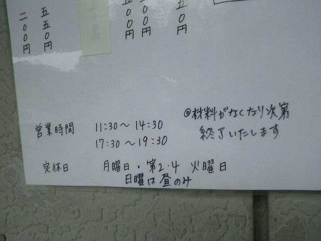 IMGP2505.jpg