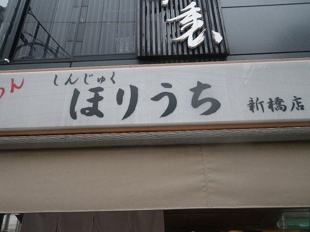 IMGP2536.jpg
