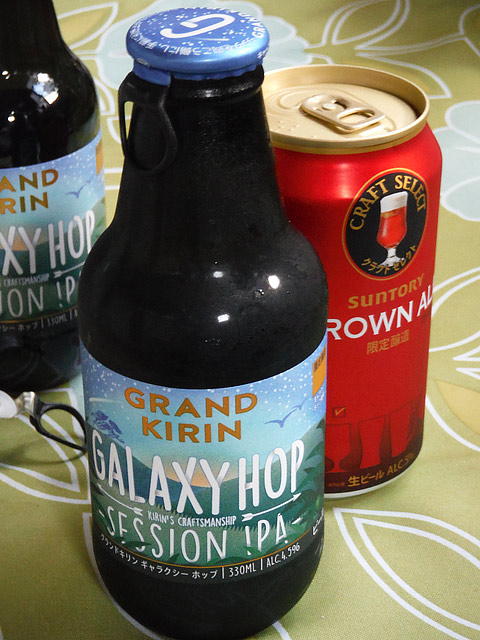 GALAXY_HOP_SESSION_IPA