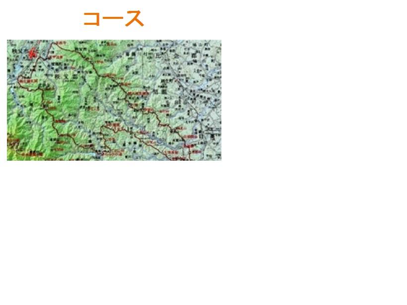 2015奥武蔵UTコース