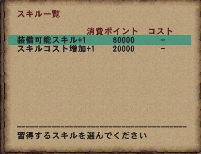 20150722_46075.jpg