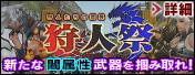 event_15072905.jpg