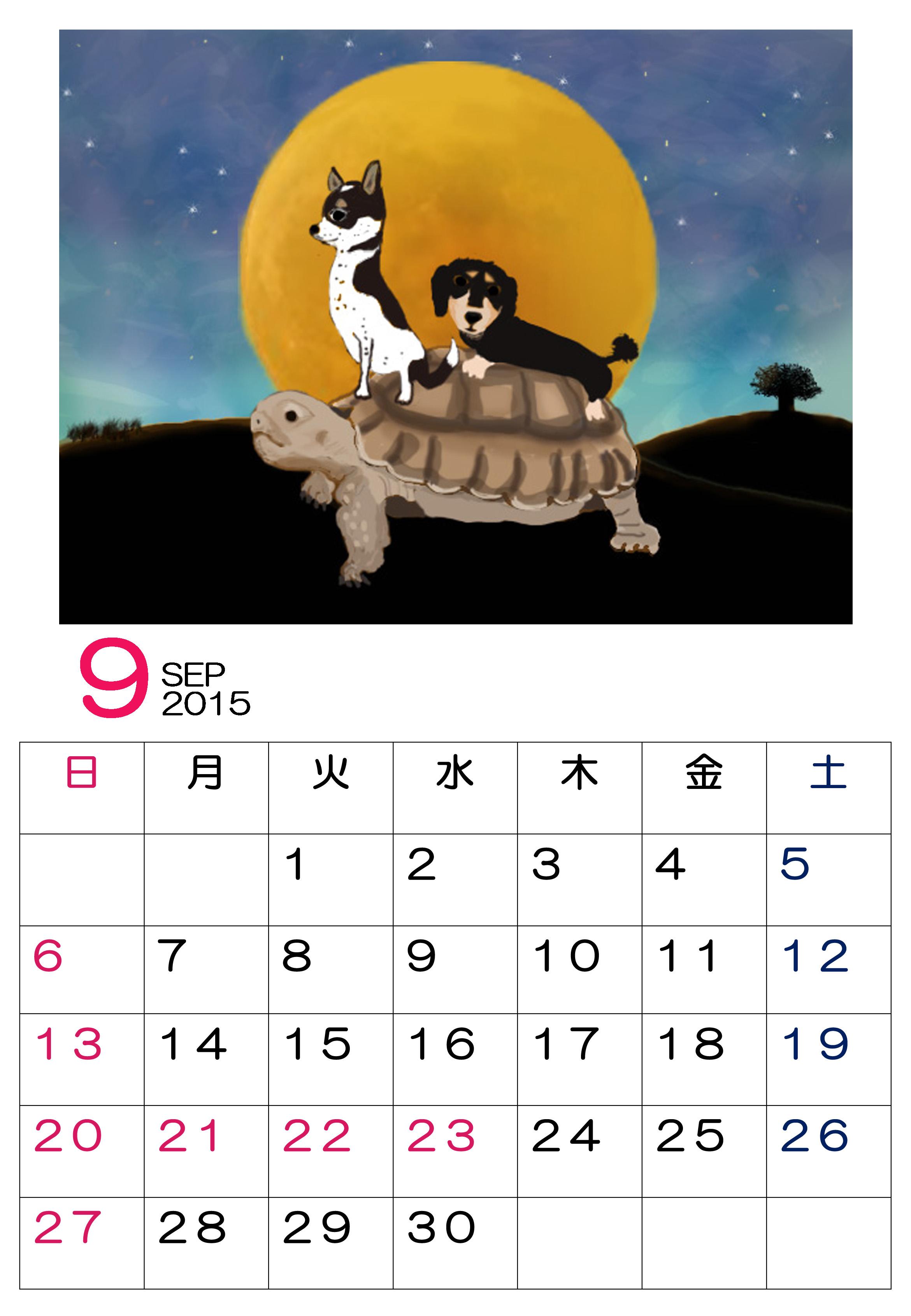 カレンダー A4 9月