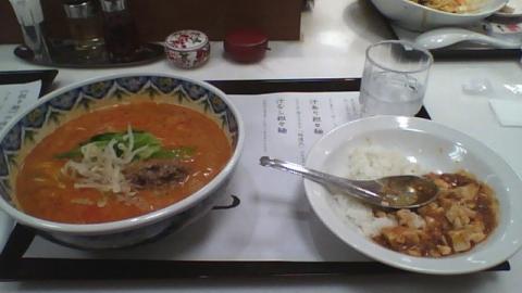 四川飯店で坦々麺とミニ麻婆豆腐丼セットを食す
