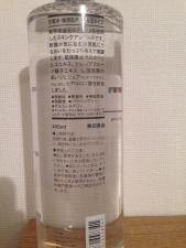IMG_7228.jpg