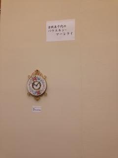 ri-ga4.jpg