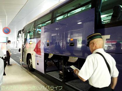 hiroshima2015006.jpg