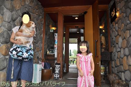 nagano201507011.jpg