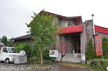 nagano201507022.jpg
