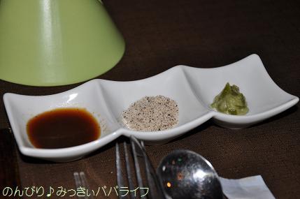 nagano201507050.jpg